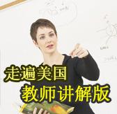商務英語考試