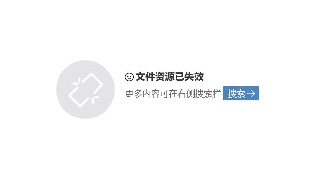 老友记中英文字幕版_老友记(friends)第五季中英文字幕第1集 - 听力课堂